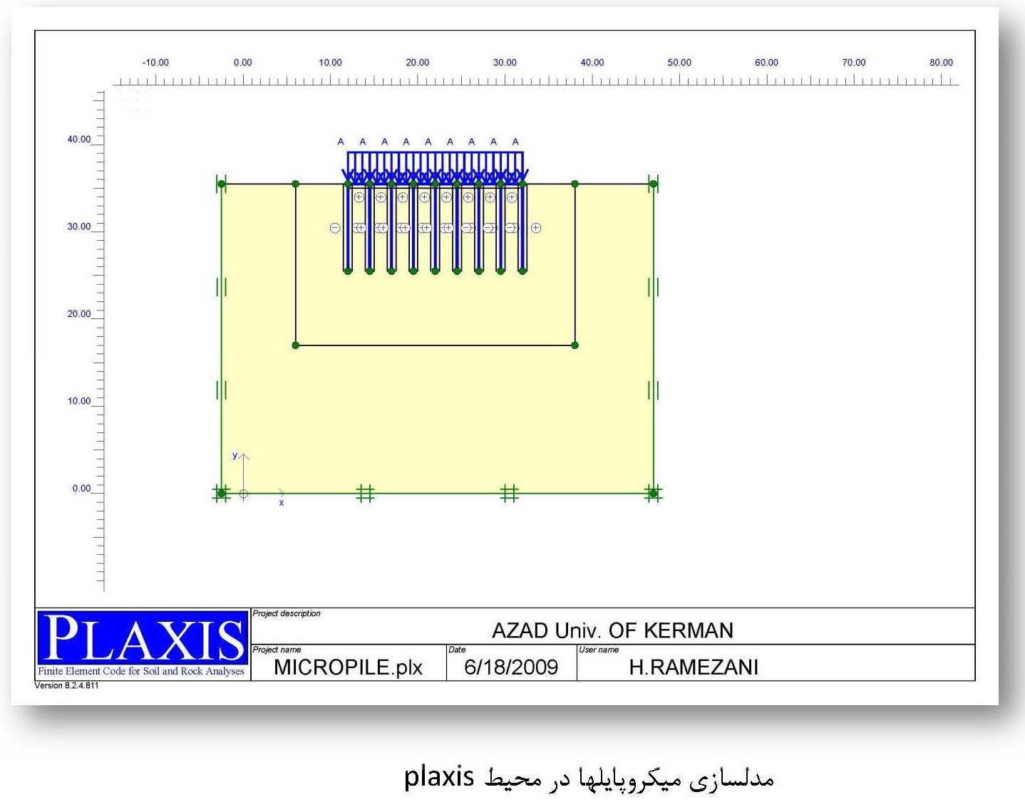 دانشگاه آزاد اسلامی4